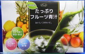 めっちゃたっぷりフルーツ青汁の効果