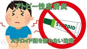 パントテン酸の効果