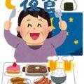 血管を強くする食べ物