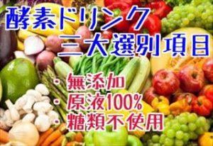 肝臓に良い食べ物飲み物