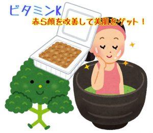 デブ菌を減らす食材
