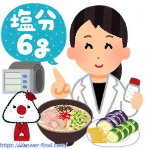 血管を強くする食べ物や飲み物の発酵食品一覧とレシピ