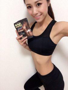体脂肪を減らすサプリ