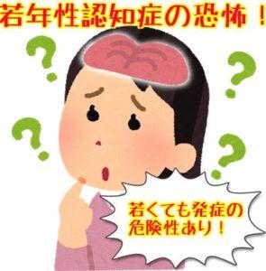 認知症テストで初期症状の段階なら予防ケアで治る